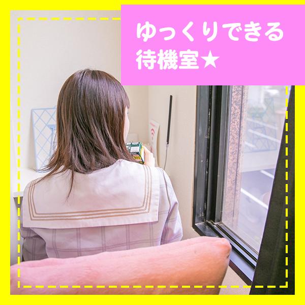 妄想するパイパン女学生たち _店舗イメージ写真1