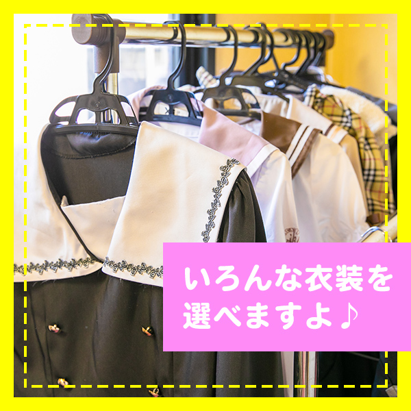 妄想するパイパン女学生たち _店舗イメージ写真2