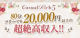 Casual Rich 5