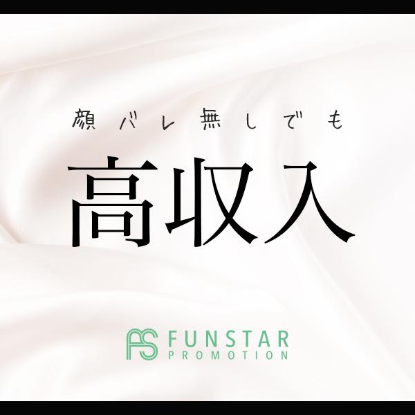 FUNSTARPROMOTION-ファンスタープロモーション-_店舗イメージ写真2