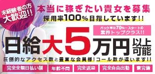 熟女の風俗最終章 町田店