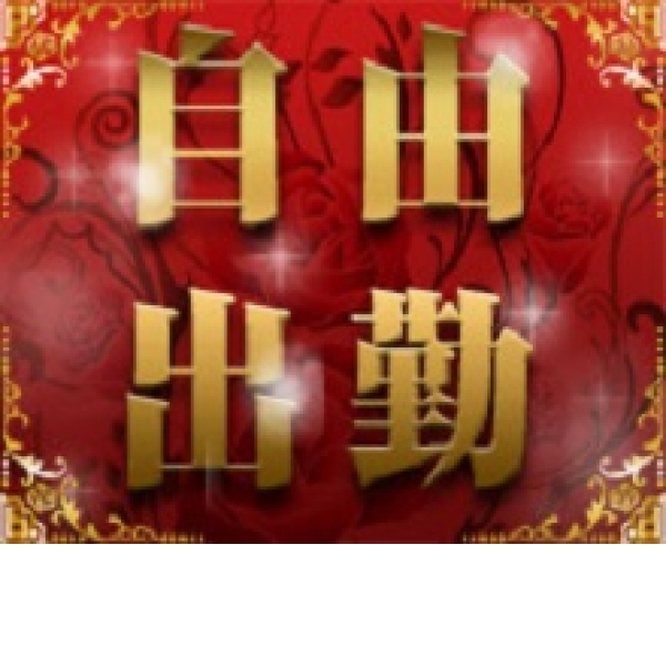 マダム&レディー_店舗イメージ写真3
