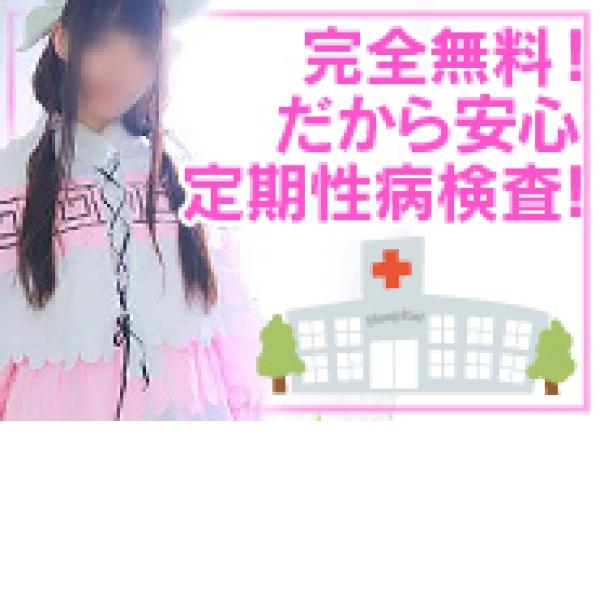 アニヒロ_店舗イメージ写真1