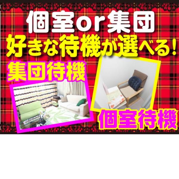 アニヒロ_店舗イメージ写真2