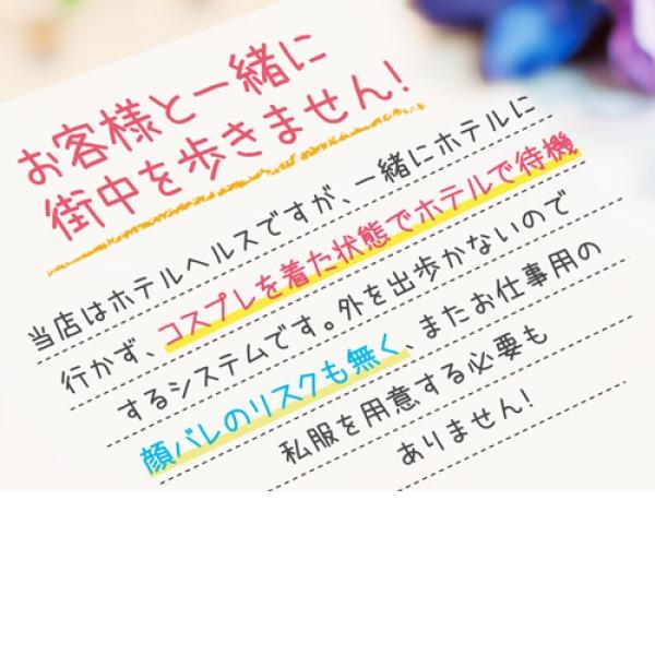 アニヒロ_店舗イメージ写真3