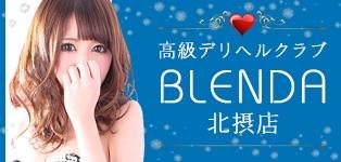 Club BLENDA北摂店