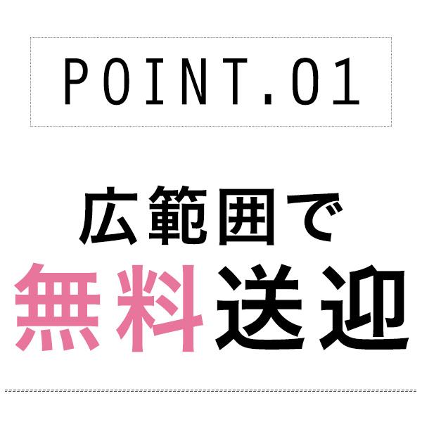 CLUB BLENDA(ブレンダ)京都店_店舗イメージ写真1