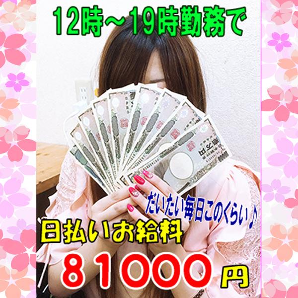 T-BACKS てぃ~ばっくす船橋店_店舗イメージ写真3