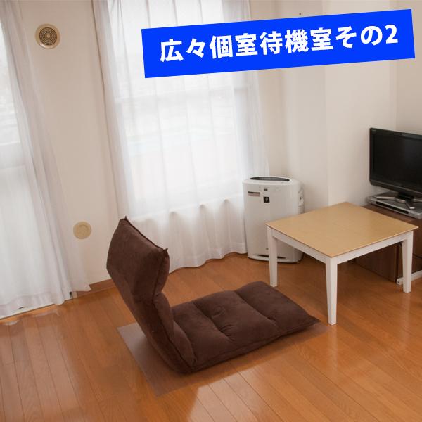 恋するべっぴんさん_店舗イメージ写真2