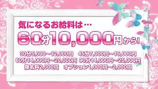 見ているだけで時給1万円の老舗オナクラ店