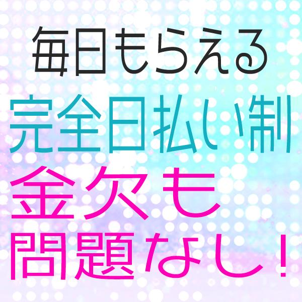 Hip's熊谷店_店舗イメージ写真1