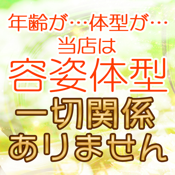 Hip's熊谷店_店舗イメージ写真2