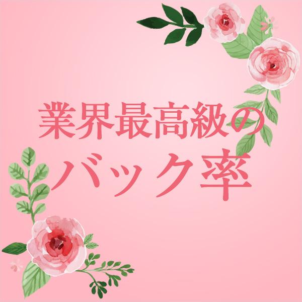 東京倶楽部_店舗イメージ写真1
