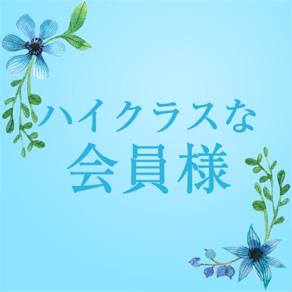 東京倶楽部_店舗イメージ写真2