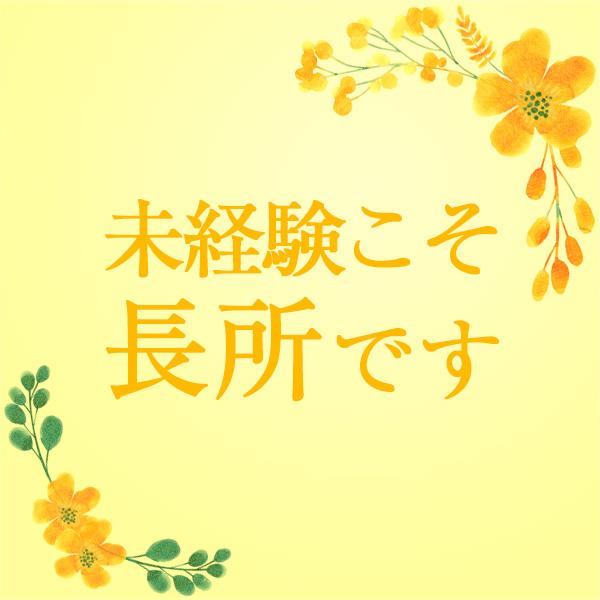 東京倶楽部_店舗イメージ写真3