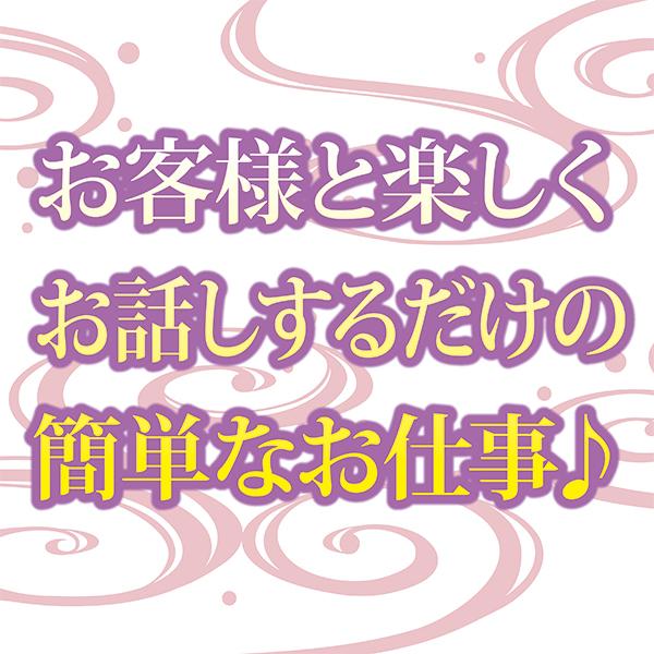 おいらん_店舗イメージ写真2