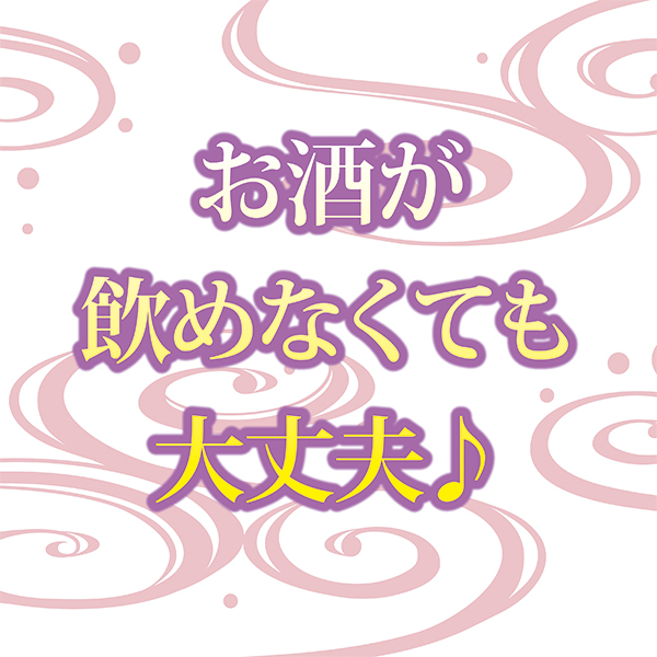 おいらん_店舗イメージ写真3