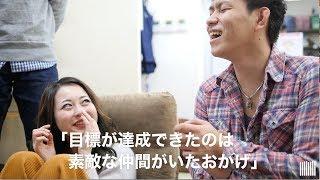 新宿風俗高収入求人 RINJINグループ