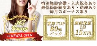ちょい!ぽちゃ萌っ娘倶楽部Hip's西船橋店