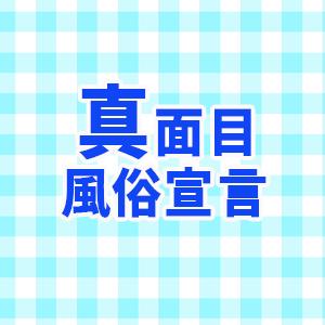 出稼ぎ特集_ポイント3_6525