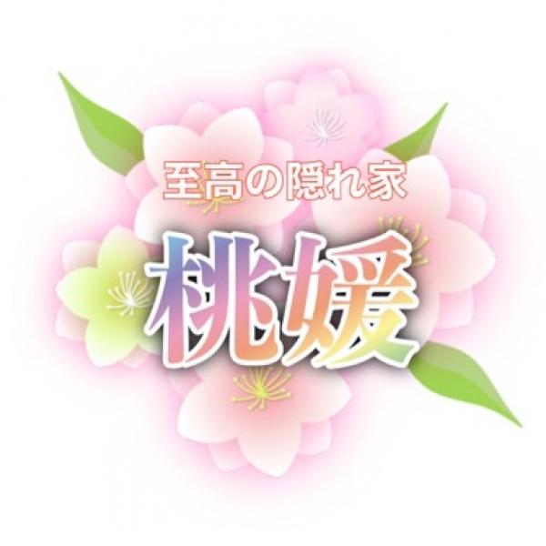 桃媛~TOUEN~_店舗イメージ写真3