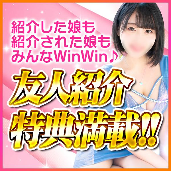 ファンタジー_店舗イメージ写真1
