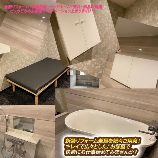 ファンタジー_店舗イメージ写真2