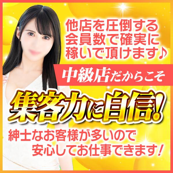 ファンタジー_店舗イメージ写真3