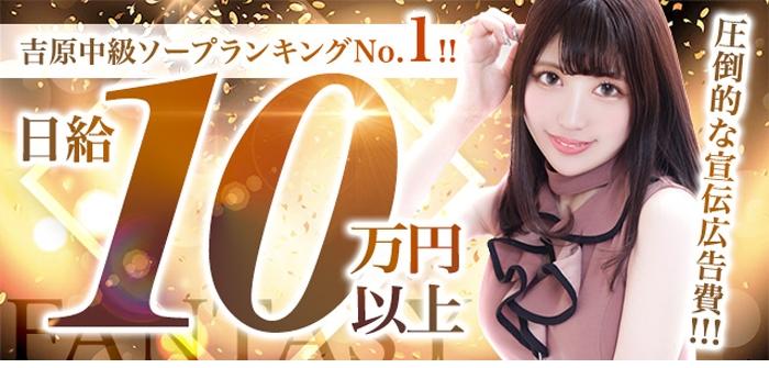即日体験入店特集_2373