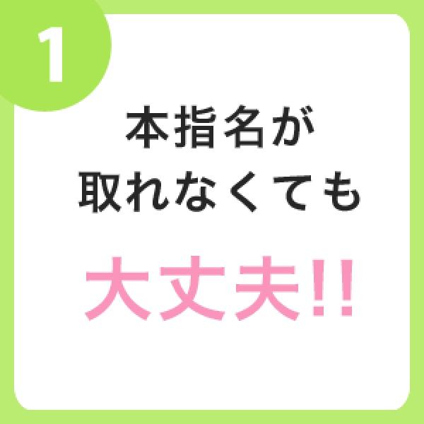 浜松回春性感マッサージ倶楽部_店舗イメージ写真1