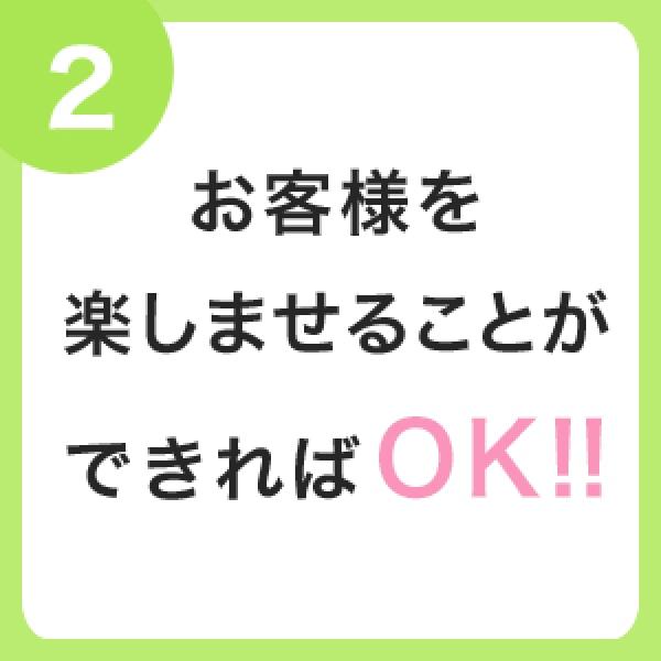 浜松回春性感マッサージ倶楽部_店舗イメージ写真2