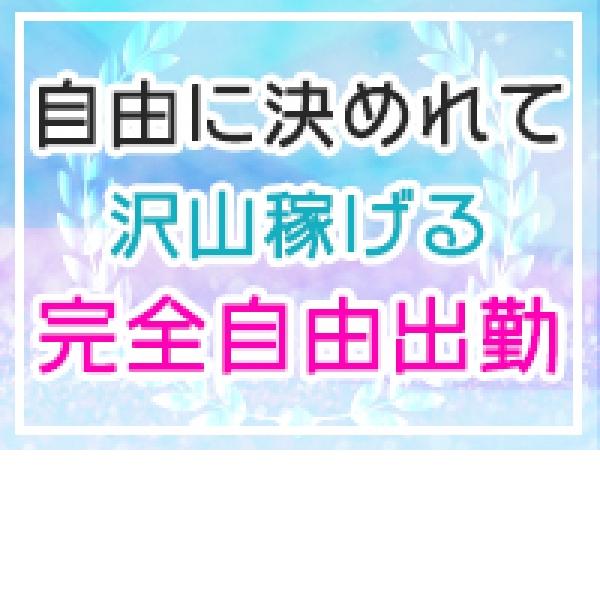 素人妻御奉仕倶楽部Hip's越谷店_店舗イメージ写真1