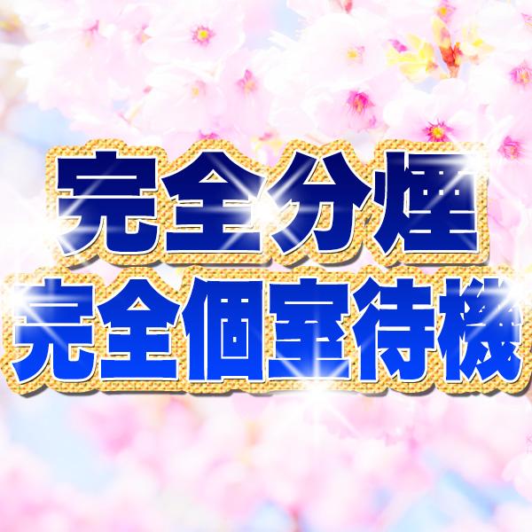 ゆらめき… 西川口店_店舗イメージ写真3