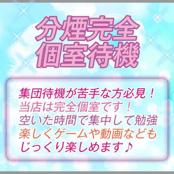 新橋ドレスルージュ_店舗イメージ写真3