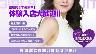 ★入店1か月間毎日15000円待機保証★