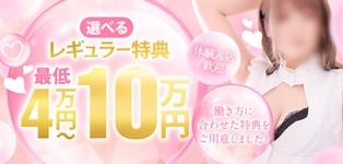 熊本GlamourGlamour