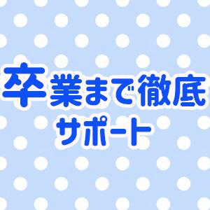 未経験特集_ポイント2_6529