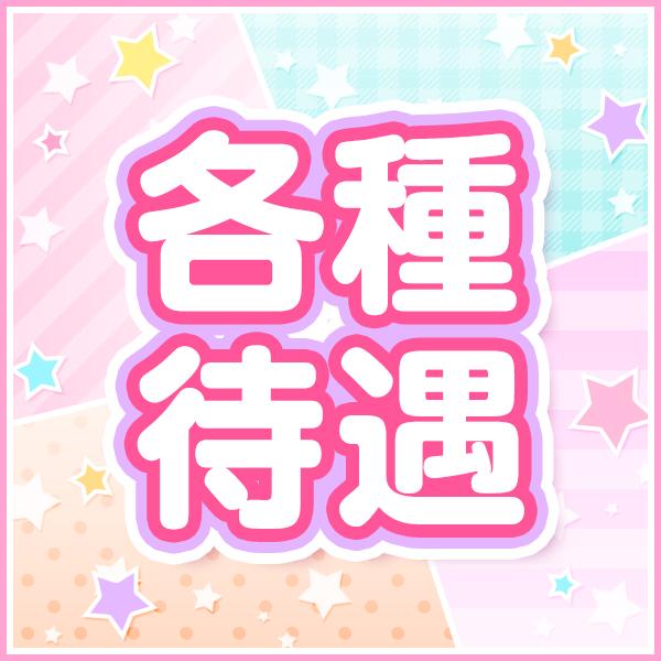 アイドル_店舗イメージ写真1