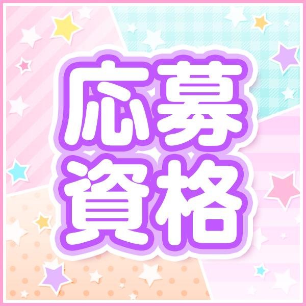 アイドル_店舗イメージ写真2