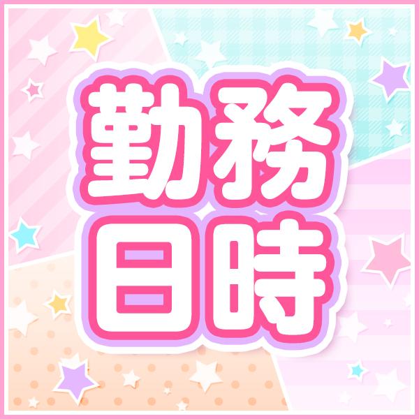 アイドル_店舗イメージ写真3