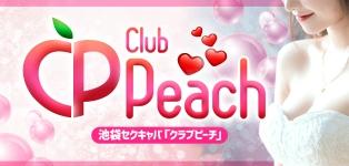 池袋 Club Peach