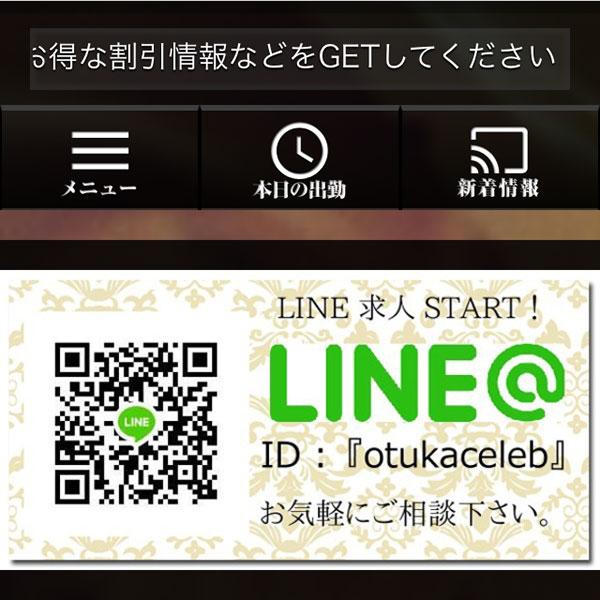 大塚 CELEB_店舗イメージ写真3