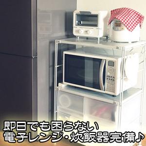 出稼ぎ特集_寮紹介3_1497