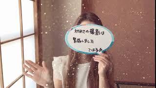 【#秋のもらえるキャンペーン】って?