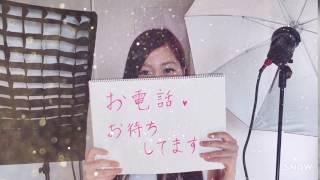 【一夜妻】育児支援金3万円プレゼント中☆