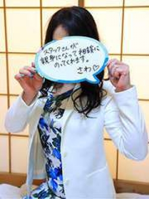 人妻・熟女特集_体験談2_3776