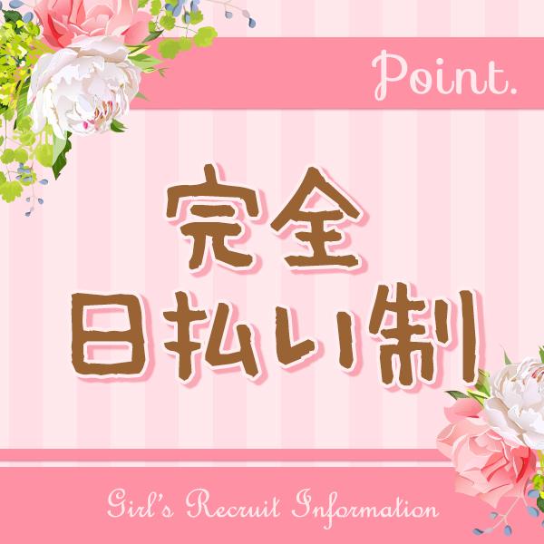 極妻~極上な人妻達~_店舗イメージ写真3