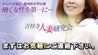 ★業界老舗の地域密着安心!