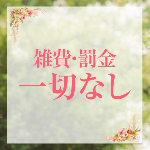 吉祥寺人妻研究会_店舗イメージ写真2
