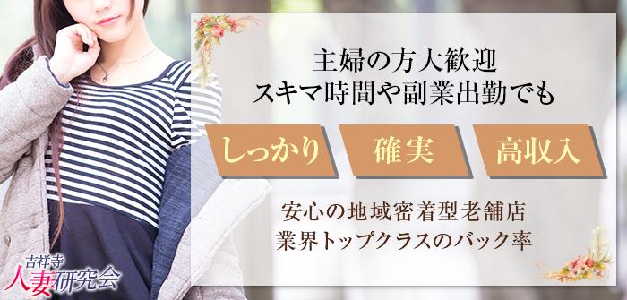 人妻・熟女特集_5382